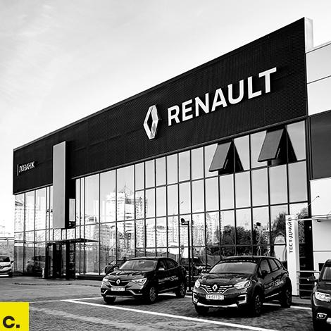 "Automobile center ""Renault"""