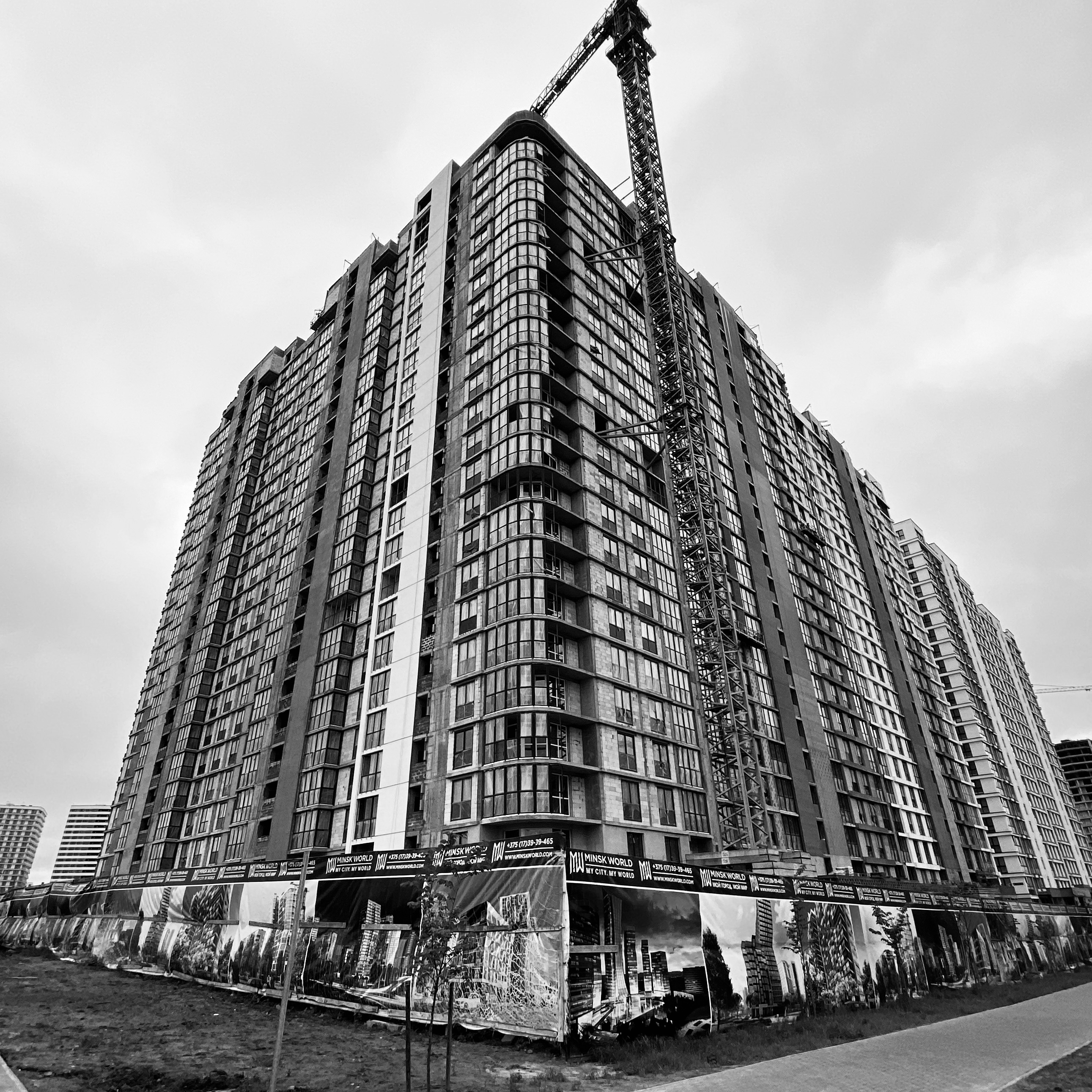 "House ""Beijing"" in the multifunctional complex ""Minsk World"""