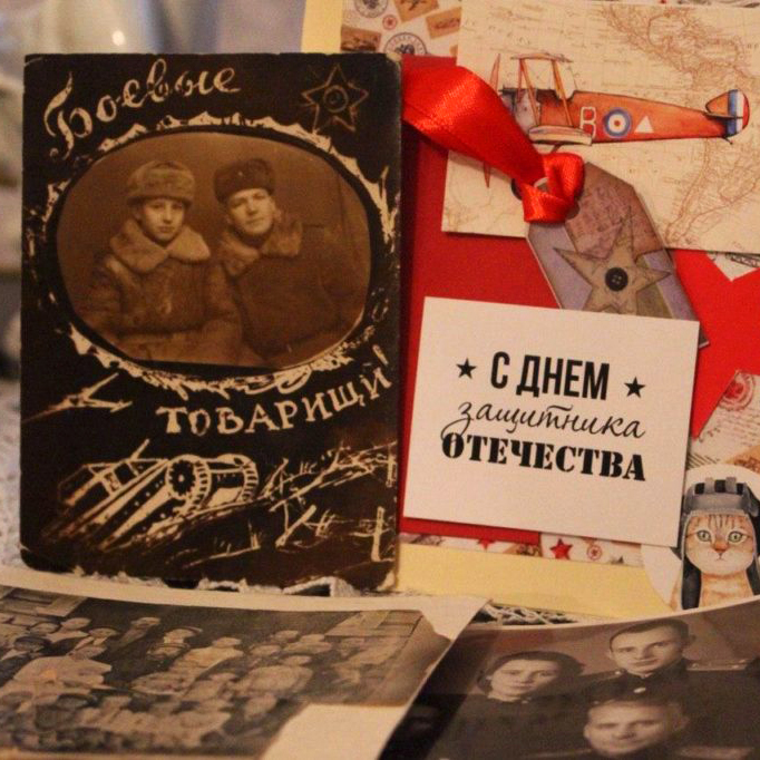 Support for the Great Patriotic War Veterans